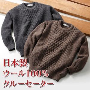 日本製ウール100%クルーセーター|uushop2