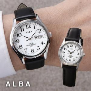 アルバ・ソーラー腕時計(ペア)|uushop2