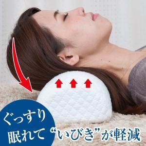 工学博士の考えた呼吸しやすい枕|uushop2
