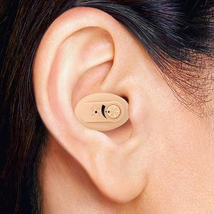 【3週間前後でのお届け】ニコン・エシロール(NEF-05) 耳穴型補聴器...