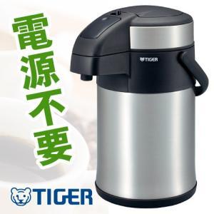 タイガー・ステンレスエアーポット(3.0リットル)|uushop2