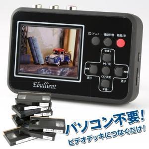 かんたんダビングレコーダー(4GB micro SDカード付き)|uushop2