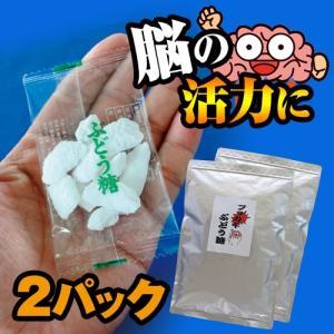 ブッカキぶどう糖2パック(100袋入り)|uushop2