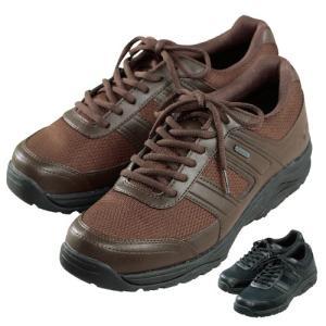 ミズノ・ゴアテックス・ウォーキングシューズ 靴 メンズ|uushop2