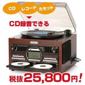 木目調CDコピーマルチプレーヤー|uushop2