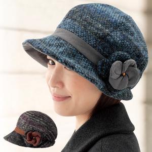 お洒落な毛糸のあったか帽子|uushop2