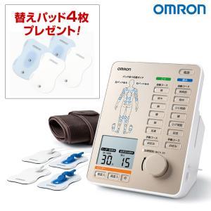 オムロン 電気治療器(HV-F9520) 4,000円相当替えパッド4枚プレゼント  こり 痛み 低周波治療器 温熱治療器 サポーター パッド 治療(48077)