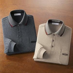 【2月上旬以降のお届け】〈ダンロップ・モータースポーツ〉日本製杢調ポロシャツ2色組|uushop2