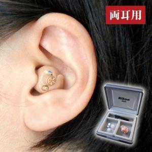 一流メーカー・ニコンブランドの技術で、日本語の周波数帯を徹底的に分析。「日本語ほど聞こえやすい 」と...