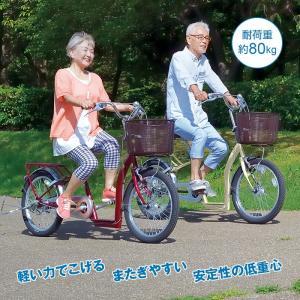 【直送】低床自転車 こげーる 20インチ 3段変速 シニア向け|uushop2|03