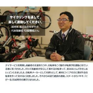 【直送】低床自転車 こげーる 20インチ 3段変速 シニア向け|uushop2|06