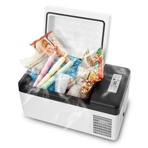 冷凍保冷庫(20リットル)|uushop2