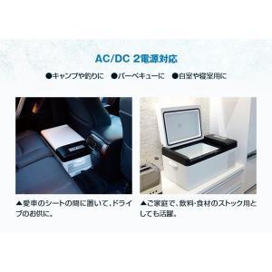 冷凍保冷庫(20リットル)|uushop2|04