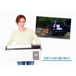 冷凍保冷庫(20リットル)|uushop2|05
