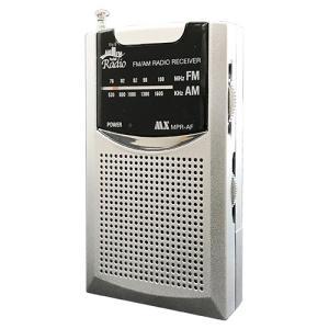 AM/ワイドFM ポケットラジオ 災害 防災 小型 アウトドア用 高感度
