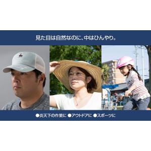 ヘッドクール(2枚組)|uushop2|05