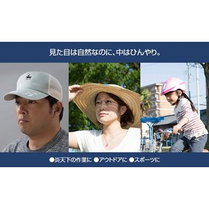ヘッドクール(4枚組) uushop2 05