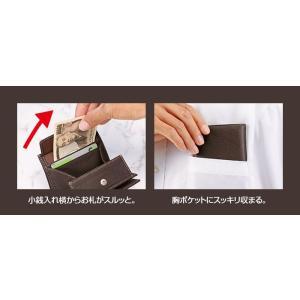 小銭もお札も取り出しやすい牛革コンパクト財布 ウォレット 小銭入れ カードケース|uushop2|03
