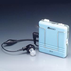 ビオラ補聴器 ME-143