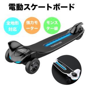 2021年最新型電動スケートボード 全地形対応 超高出力モーター搭載 モンスター級 新型モデル 都市の通勤用旅行用ワイヤレスリモコン|uuu-shop