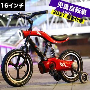 子供用自転車 16インチ 入学祝いに! バンドブレーキ 児童用 幼児自転車 男の子にも女の子にも 子供自転車 自転車 子供用 おしゃれ プレゼントに最適 uuu-shop