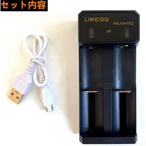 18650充電器 電池充電器 リチウム充電器 急速 単3 単4 ニッケル水素 ニカド電池 リチウム電池対応 電量表示 2種類電池同時充電可能 USB出力機能付き|uuu-shop