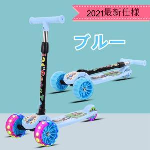 キックボード こども 3輪 子供用 キックスクーター 光るホイール 後輪ブレーキ折り畳み式 軽量 持ち運び便利|uuu-shop