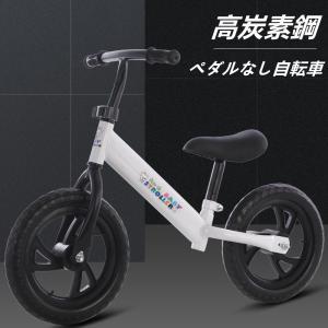 キッズバイク バランスバイク 子供 幼児用 ペダル無し自転車 ゴムタイヤ 高さ調整可|uuu-shop