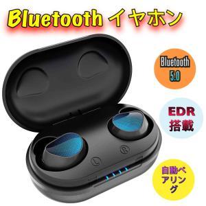 Bluetooth イヤホン【最先端Bluetooth5.0+EDRが搭載】IPX7完全防水 Hi-Fi高音質 タッチ式 ステレオ CVC6.0ノイズキャンセリング技術|uuu-shop