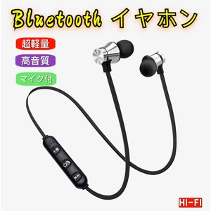 Bluetoothイヤホン ステレオイヤホンヘッドセット磁気 ネックバンドイヤホン 高品質 通話 軽量 IPX5完全防水 低音重視 Hi-Fi 高音質 スポーツ用ワイヤレス|uuu-shop