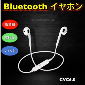 Bluetoothイヤホン 高音質 両耳 人間工学設計ノイズキャンセリング マイク付き ブルートゥース イヤホン 防滴 防塵 スポーツ ワイヤレス iPhone Android対応|uuu-shop