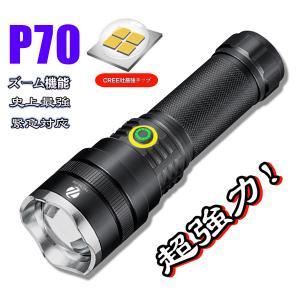 LED 懐中電灯 超強力 超高輝度 ハンディライト  USB充電式 18650電池付き 7モード SOS点滅 軍用 停電 防災  T6xCREE&cob IPX67防水 登山 夜釣り