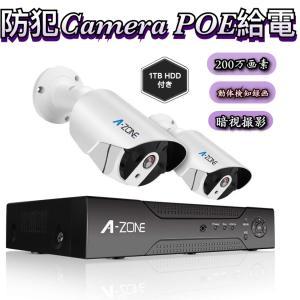 防犯カメラキット 200万画素 POE給電 四台可能 ネットワークカメラ hddレコーダー 暗視撮影 cctvセキュリティシステム  防水 動体検知録画 無料アプリ 遠隔監視|uuu-shop