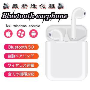進化版Bluetooth 5.0イヤホン 両耳 高音質 タッチタイプ 完全ワイヤレス充電 耳掛け式 自動ペアリング 防水 ブルートゥース  マイク付き Siri対応ヘッドホン uuu-shop