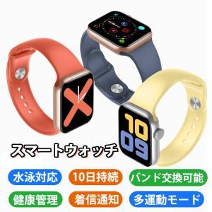 多機能スマートウォッチ  腕時計 レディース メンズ 心拍計 血圧計 血中酸素 歩数計 消費カロリー 運動モード  睡眠モニター 防水 着信通知 iOS/Android対応|uuu-shop