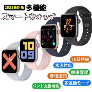 多機能スマートウォッチ  腕時計 レディース メンズ 心拍計 血圧計 歩数計 消費カロリー 運動モード  睡眠モニター 防水 着信通知 iOS/Android対応|uuu-shop