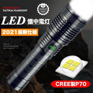 2020進化版 懐中電灯 ズーム式5モード 防災 地震 停電対策|uuu-shop
