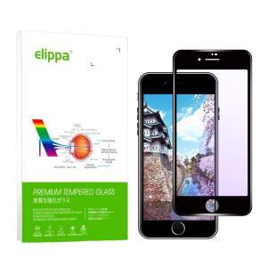 iPhone x/iPhone Xs iPhone7/iPhone8ガラスフィルムモバイル 3D Touch対応 l強化ガラス液晶保護フィルム 9H硬度 高透過率 耐衝撃 指紋防止 撥油性|uuu-shop