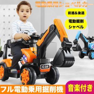 おもちゃ 乗用マイクロショベル 砂場 ごっこ ハンドル操作 uuu-shop