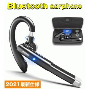 2021年進化型]Bluetooth5.0ヘッドセット Bluetoothイヤホン ワイヤレスイヤホン 10時間連続使用 ミュート/SIRI機能搭載 ハンズフリー通話マイク内蔵 耳掛け型|uuu-shop