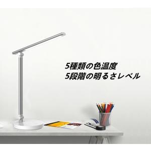 アイケアテーブルランプ省エネスタディデスクランプテーブルランプタッチセンサー調光USBポート付き|uuu-shop