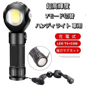 LEDライト 懐中電灯 ハンディライト ズーム機能 フラッシュライト 緊急脱出 |uuu-shop