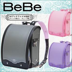 MADE IN JAPAN(日本製)  素 材:  表革:人工皮革  冠せ裏:人工皮革(『Be』ロゴ...