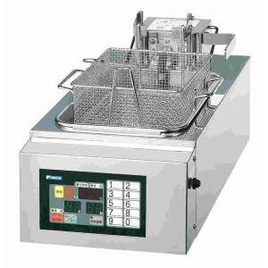 電気フライヤー 卓上型 FM−3HR
