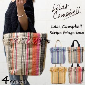 商品コード 9111-1130207  【商品名】Lilas Campbell ストライプ フリンジ...