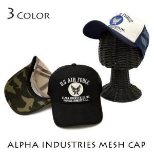 メッシュキャップ AIR FORCE メッシュキャップ アーミーキャップ エアフォース 迷彩 コットン メンズ レディース 帽子 キャップ 人気