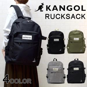 商品コード 9119-1130196  【商品名】KANGOL デイリー リュックサック  収納力抜...