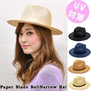 ハット レディース 帽子 つば広 UV対策 UV 小顔効果 ...