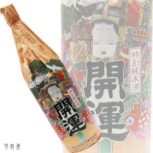 静岡/東海の地酒 開運 特別純米酒(土井酒造場)1800ml