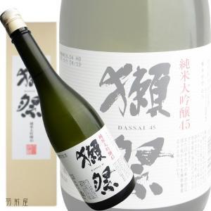 山口/四国の地酒 獺祭45 純米大吟醸酒 (旭酒造)720ml(専用箱入り)